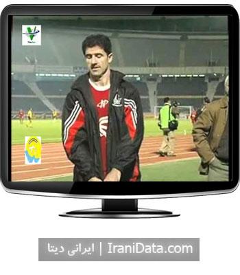 دانلود کلیپ زندگینامه فوتبالی کریم باقری در برنامه نود