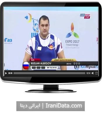 دانلود کلیپ وزنه برداری بهداد سلیمی در مسابقات قهرمانی 2014 جهان