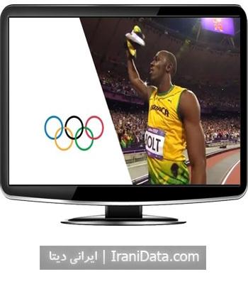 دانلود کلیپ تماشایی یوسین بولت در فینال دو 100 متر المپیک 2012 لندن
