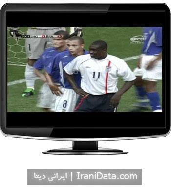دانلود کلیپ فوتبال برزیل و انگلیس در جام جهانی 2002