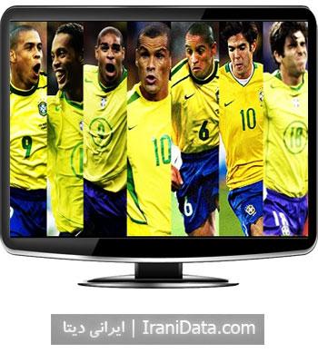 دانلود کلیپی جالب از نسل طلایی فوتبال برزیل