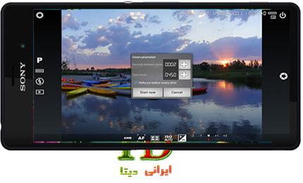 دانلود Camera FV-5 v3.2 – برنامه دوربین حرفه ای اندروید