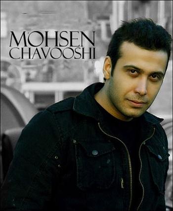 دانلود آهنگ سلام به صلح از محسن چاوشی با متن شعر