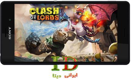 دانلود Clash of Lords v1.0.359 – بازی کلاش اف لردز اندروید