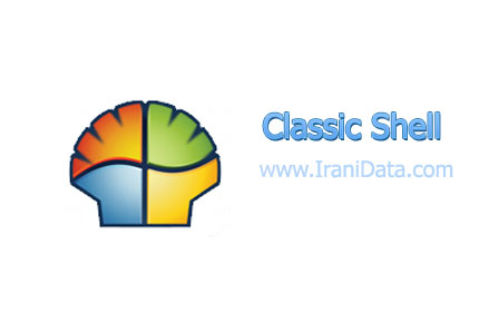 دانلود Classic Shell 4.1.0 – نرم افزار استارت منوی کلاسیک برای ویندوز