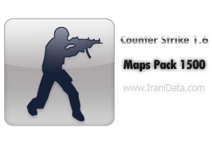 دانلود ۱۵۰۰ مپ برای بازی کانتر ۱٫۶ – Counter-Strike 1.6 Map Collection