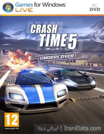 دانلود بازی Crash Time 5 Undercover برای PC