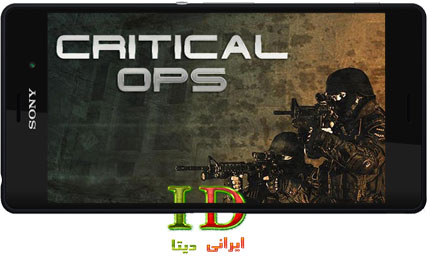 دانلود Critical Ops v0.4.1 – بازی عملیات بحرانی اندروید