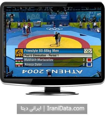 دانلود کشتی علیرضا دبیر و مرتضی علی اف روس در المپیک 2004 آتن