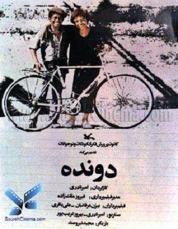 دانلود فیلم دونده به کارگردانی امیر نادری با لینک مستقیم