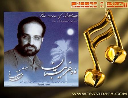 دانلود آهنگ دیده بگشا اثر محمد اصفهانی با کیفیت عالی و متن شعر