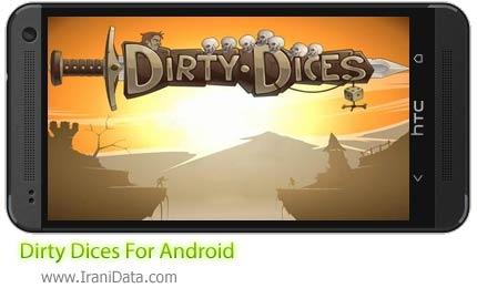دانلود بازی Dirty dices برای اندروید – بازی تاس های کثیف برای اندروید
