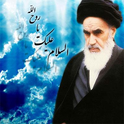 دانلود آهنگ « امام دل ها » اثر محمد عبدالحسینی در مورد امام خمینی(ره)