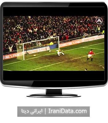دانلود 82 گل اریک کانتونا در منچستر یونایتد