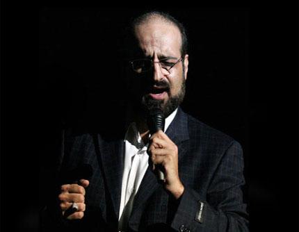 دانلود آهنگ دلقک با صدای محمد اصفهانی با متن شعر