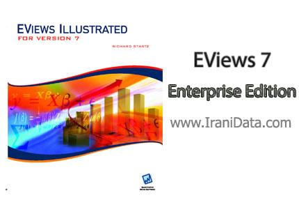 دانلود EViews Enterprise Edition 7.0.0.1 – نرم افزار تحلیل و تخمین سیستم ها و مدل های اقتصادی