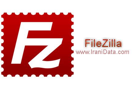 دانلود FileZilla 3.9.0.6 Final + Server 0.9.48 – نرم افزار مدیریت FTP