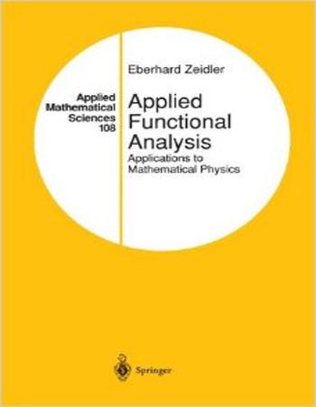 دانلود کتاب آنالیز تابعی کاربردی نوشته زیدلر