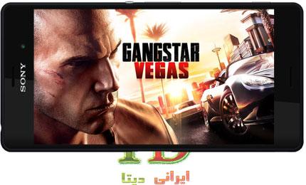 دانلود بازی Gangstar Vegas v2.5.1c Apk + Data + Mod برای اندروید