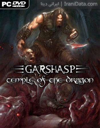Garshasp The Temple of the Dragon