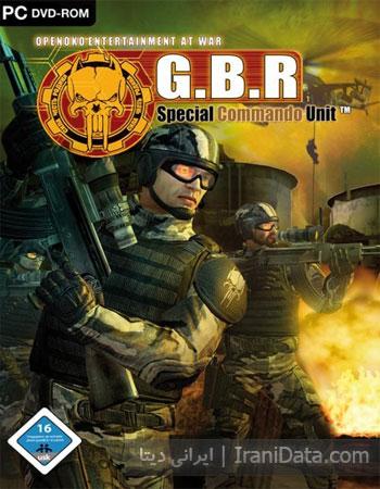 دانلود بازی GBR Special Commando Unit - نیروهای ضد تروریست