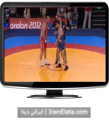 دانلود کشتی کمیل قاسمی و آرتور تایمازوف در المپیک 2012 لندن