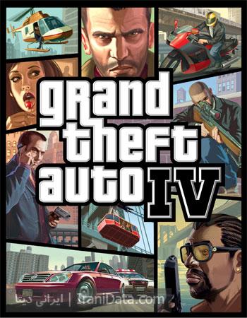 دانلود بازی GTA IV - جی تی ای 6 برای کامپیوتر