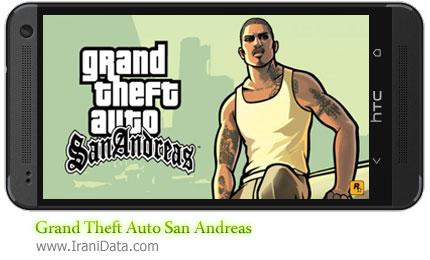 دانلود بازی GTA 5 برای اندروید – Grand Theft Auto San Andreas