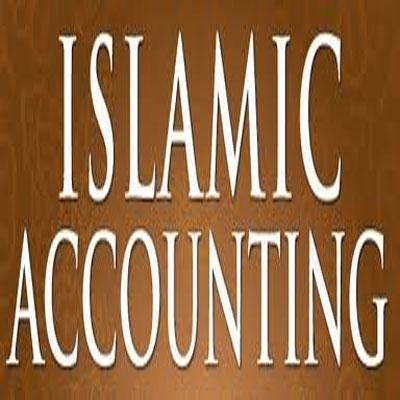 حسابداری اسلامی و حسابداری مرسوم و چالش های حسابداری اسلامی در ایران