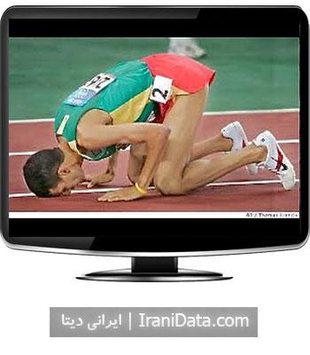 دانلود کلیپ تماشایی رقابت هشام الگروج مراکشی در دوی 1500 متر المپیک آتن