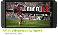 دانلود بازی فیفا ۱۵ برای اندروید – FIFA 15 Ultimate Team