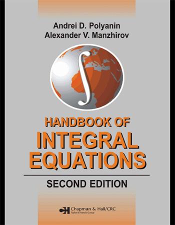 هندبوک معادلات انتگرال