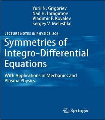 دانلود کتاب تقارن معادلات انتگرال - دیفرانسیل