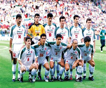 فوتبال ایران و ایرلند