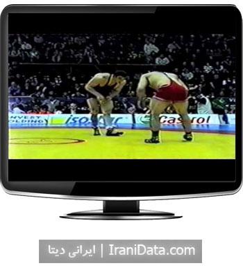 دانلود مبارزه جذاب عباس جدیدی و آرتور تایمازوف در مسابقات جهانی 2001