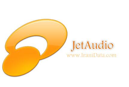 دانلود JetAudio 8.1.3.2200 Plus – نرم افزار جت آدیو
