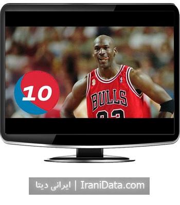 دانلود حرکات استثنایی مایکل جردن بازیکن قرن بسکتبال