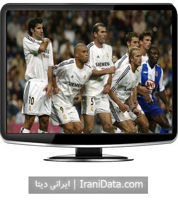 دانلود کلیپی جالب از بازیکنان بزرگ رئال مادرید (کهکشانی های مادرید)
