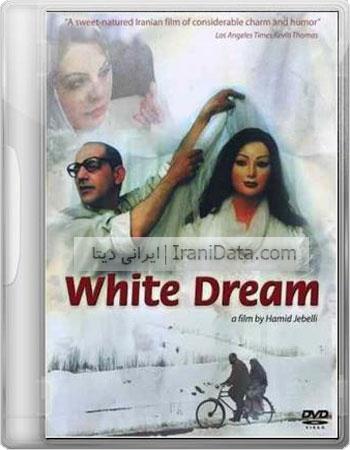 دانلود فیلم خواب سفید با لینک مستقیم