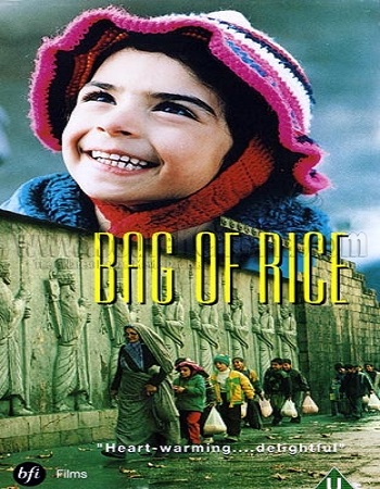فیلم کیسه برنج