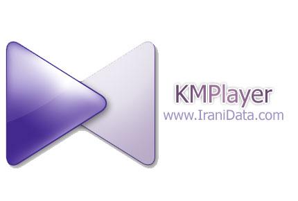 دانلود KMPlayer 4.0.0.0 Final – نرم افزار کی ام پلیر