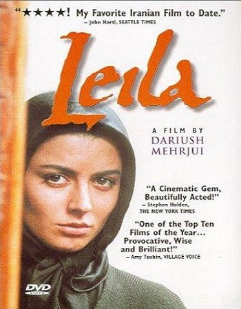 leila movie