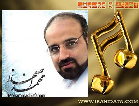 دانلود آهنگ آرام جان با صدای محمد اصفهانی همراه با متن شعر