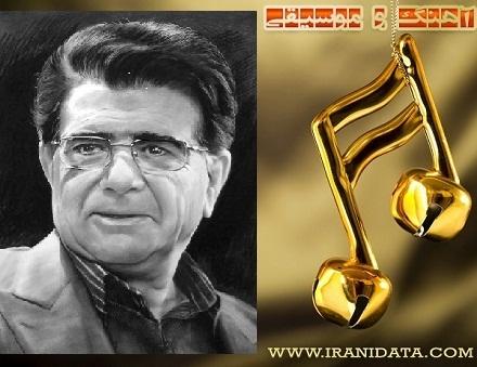 دانلود آهنگ غم عشق از محمدرضا شجریان همراه با متن شعر