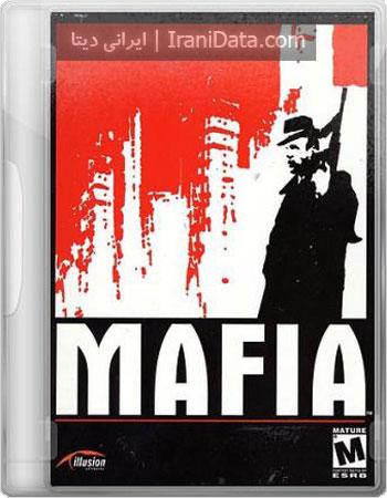 دانلود بازی Mafia 1 – مافیا 1 دوبله فارسی برای کامپیوتر