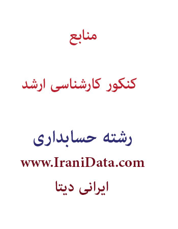 manabe-arshad