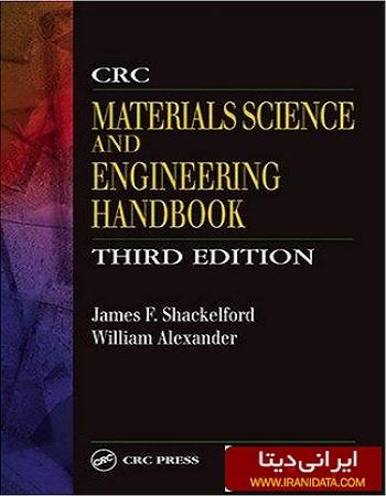 دانلود کتاب هندبوک مهندسی و علم مواد Materials Science and Engineering Handbook