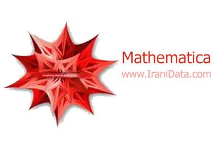 دانلود 9.0.1 Mathematica – نرم افزار ریاضیات