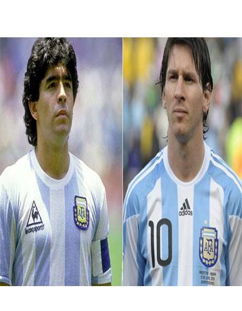 دانلود کلیپ مقایسه مسی و مارادونا
