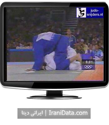دانلود مبارزه آرش میراسماعیلی در رده بندی المپیک 2000 سیدنی